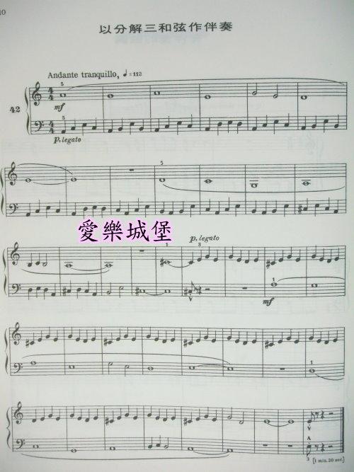 小星星五线谱小提琴