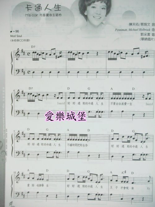 幸运符号 钢琴曲谱