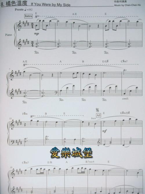 summer小提琴谱子