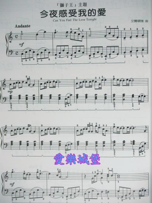 平安夜降b小提琴谱