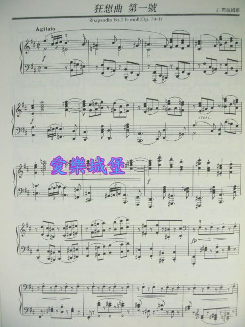小提琴谱 钢琴伴奏谱