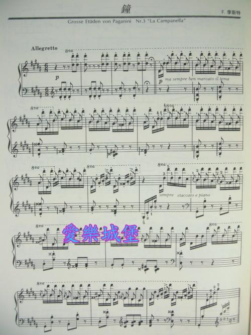 简谱,钟-李斯特 - 曲谱 简谱; 优美的钢琴名曲选集4~爱之梦~舒曼/飞翔