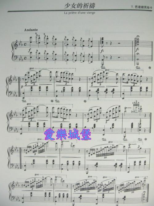 小星星小提琴乐谱