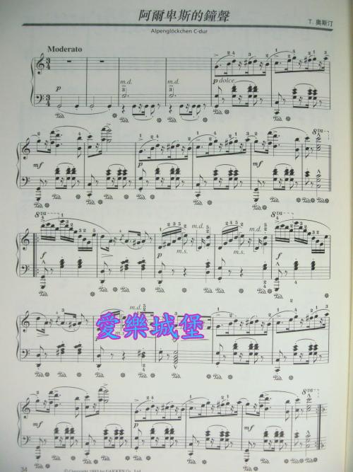 船歌.再见吧!钢琴