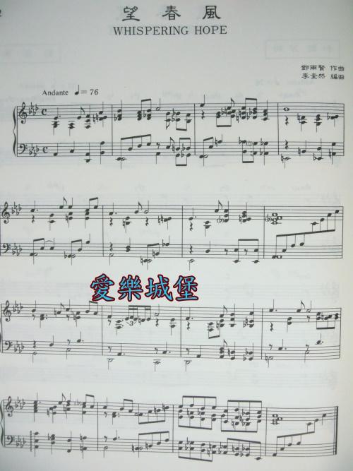 茉莉花小提琴谱子