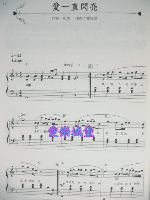 江南 小提琴谱展示