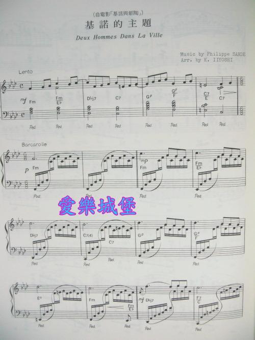 夜的钢琴曲小提琴谱