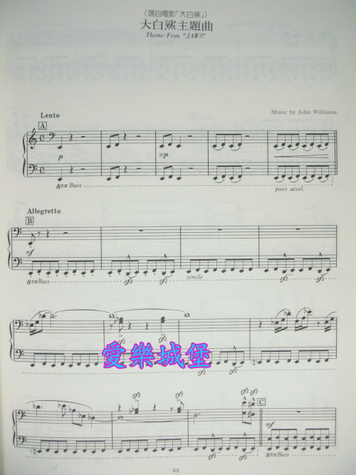 粉红豹萨克斯乐谱