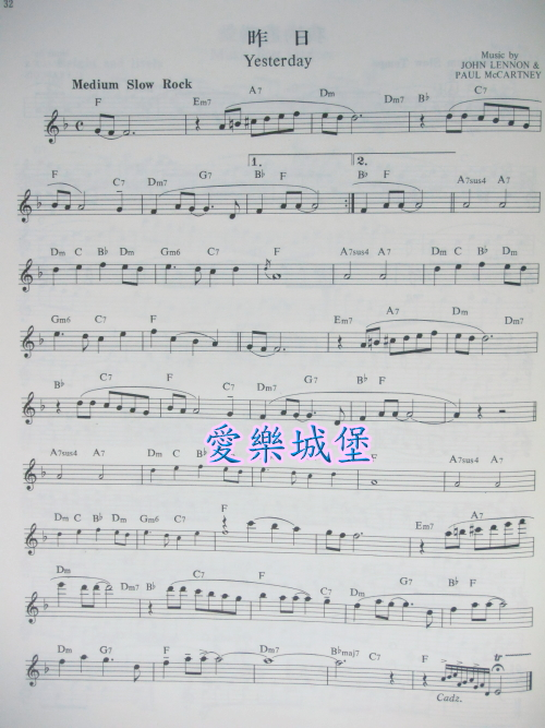 小步舞曲小提琴乐谱