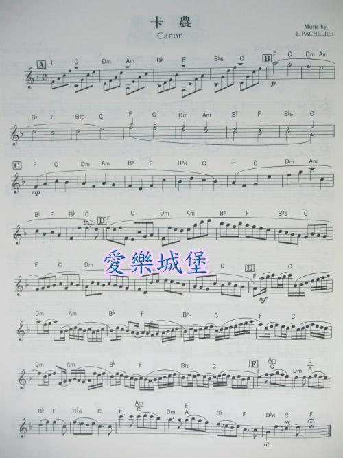 卡农长笛小提琴谱子