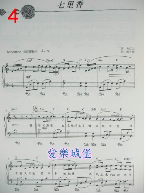 好听易弹的钢琴曲.