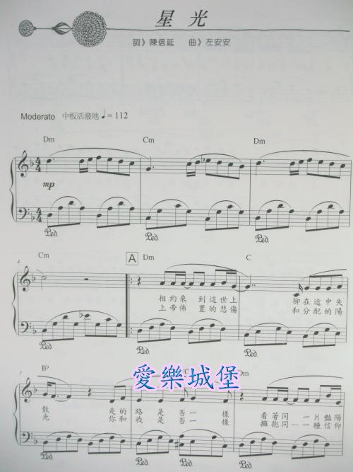 钢琴 网》 钢琴谱   钢琴曲谱 流行   钢琴谱》 简单 版   钢