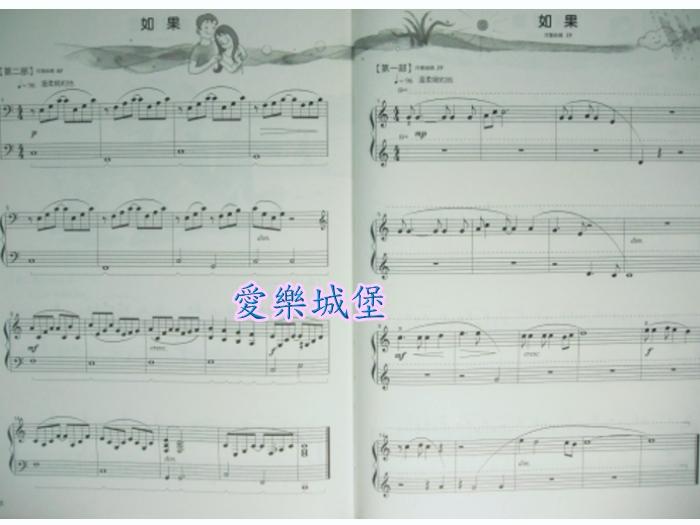键拇指钢琴简谱小星星四手联弹钢琴谱-10键拇指钢琴简谱