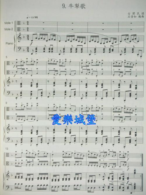 采茶歌古筝曲谱初级
