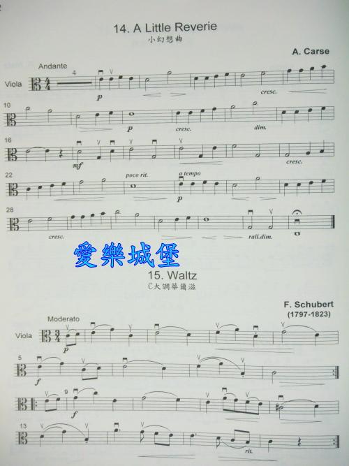小星星乐谱长笛