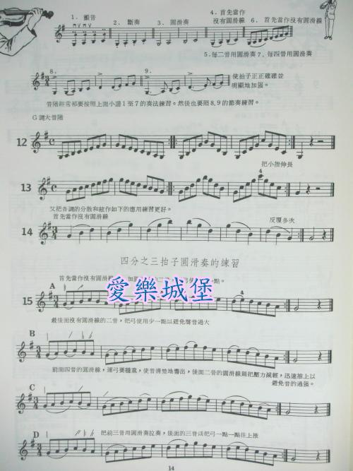 d小调小步舞曲谱子小提琴分享展示