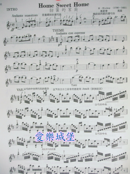 生日快乐钢琴数字简谱_第8页_钢琴谱分享图片