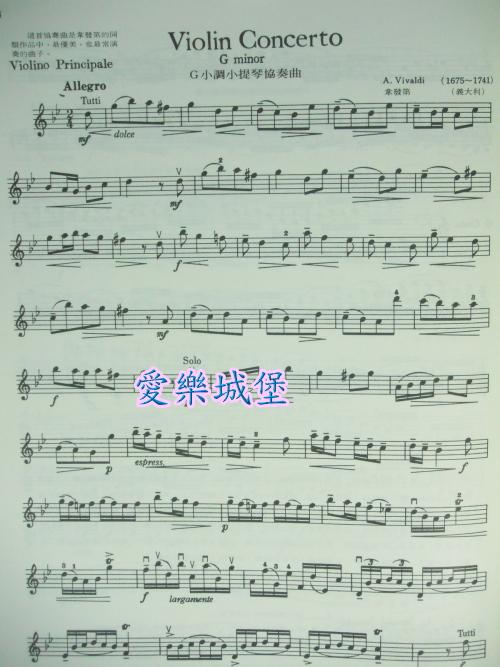 舒伯特小夜曲小提琴谱