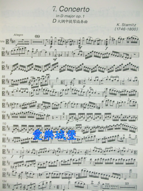 sonata in g minor g小调奏鸣曲-h.