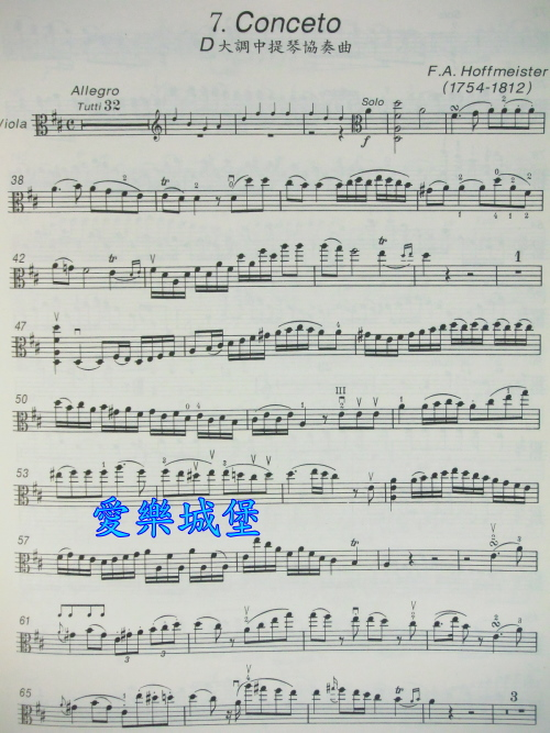 长笛谱小提琴谱