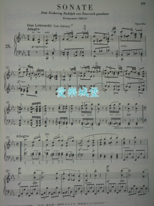贝多芬钢琴奏鸣曲~共有2册(只有乐谱)