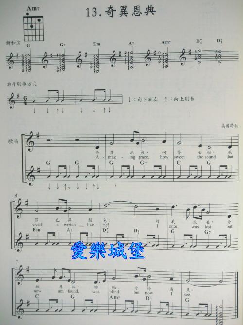 送别这首歌的长笛简谱