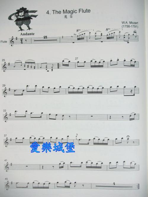 lute简谱网 小提琴谱 梦幻曲小提琴谱