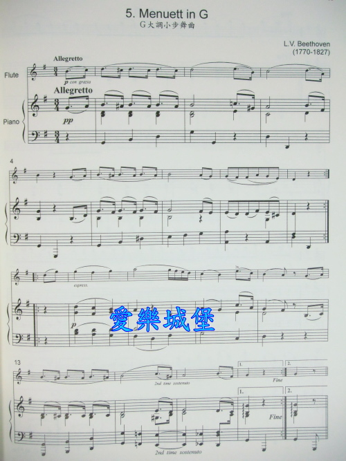大提琴谱; 钢琴幻想曲钢琴谱; 长笛谱 cd~大家都来吹长笛 名家名曲