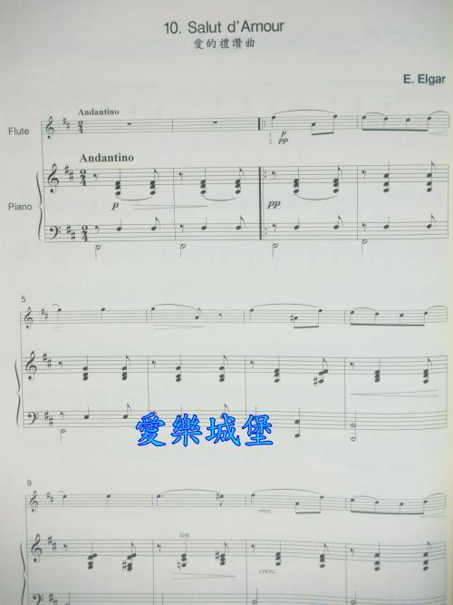 恋人心笛子简谱分享_恋人心笛子简谱图片下载