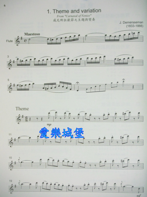 圣母颂小提琴谱_小提琴谱_蔡武简谱网