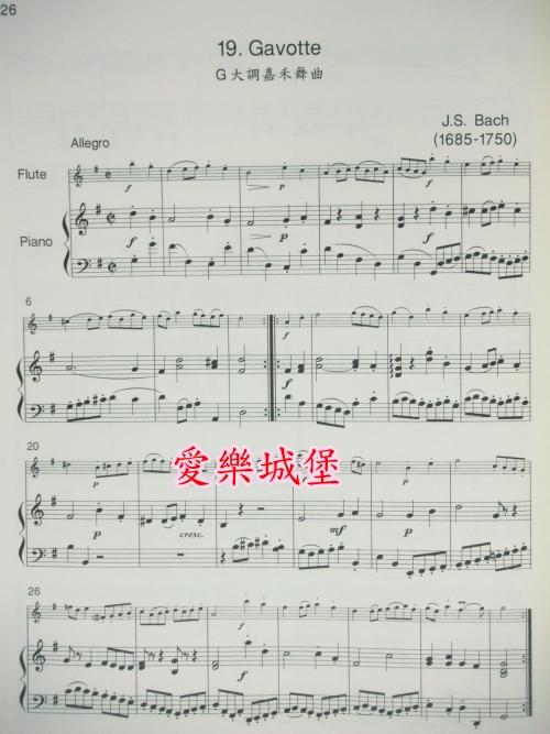 小星星小提琴谱4 4
