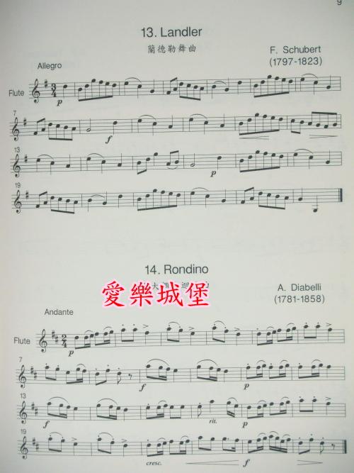 牧歌小提琴独奏简谱