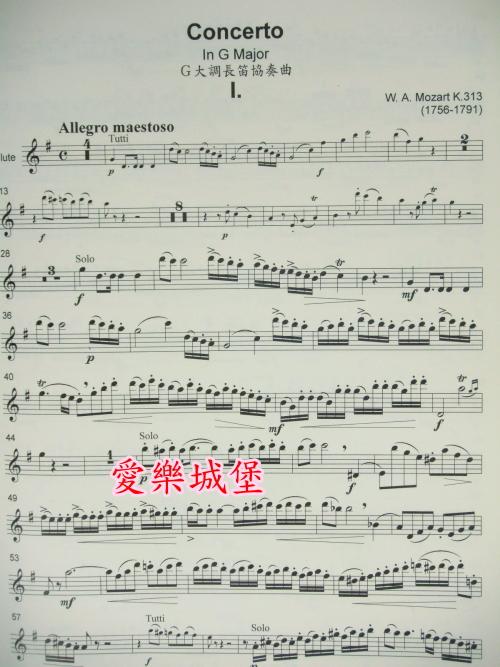 g小调圆舞曲曲谱