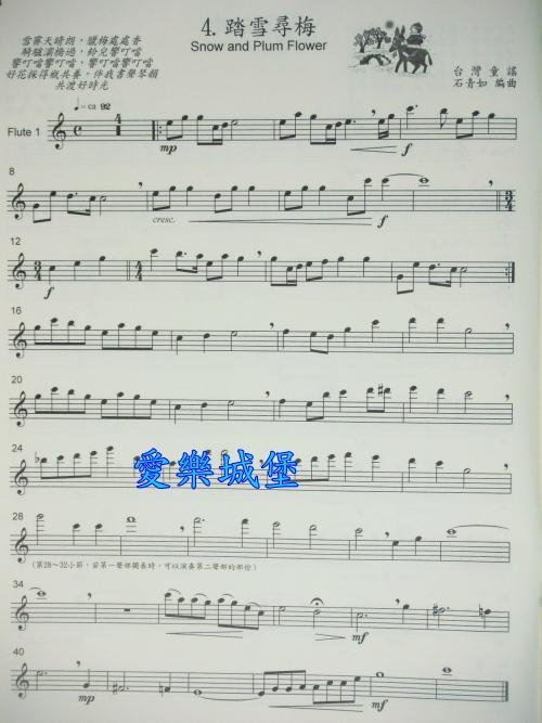 幼儿儿歌谱子_幼儿999