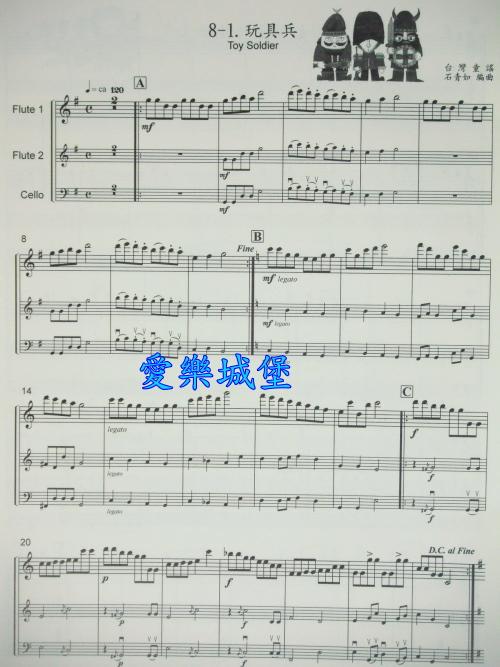歌简谱歌谱游子吟