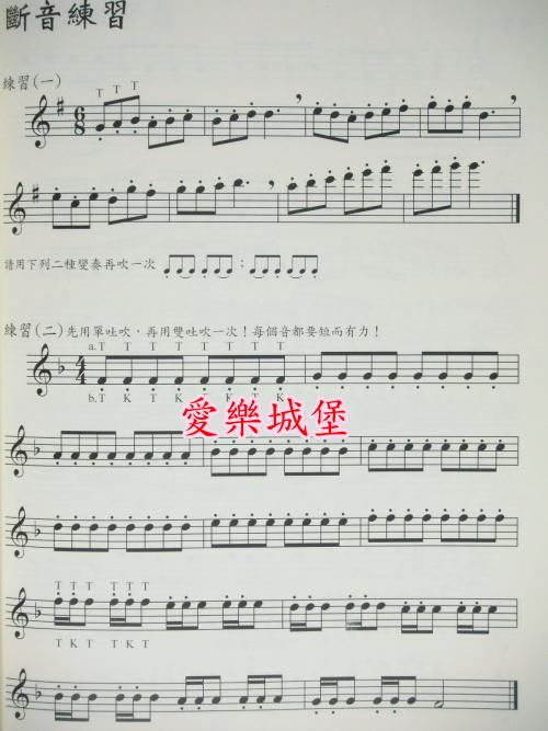 送别小提琴谱