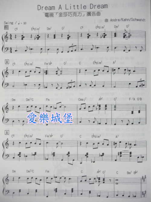 (如何将简谱变成五线谱); 爱乐城堡-音乐书坊乐谱; 爱乐城堡-音乐书坊