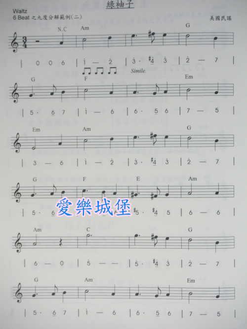 欢乐颂(取自贝多芬第九号交响乐曲);
