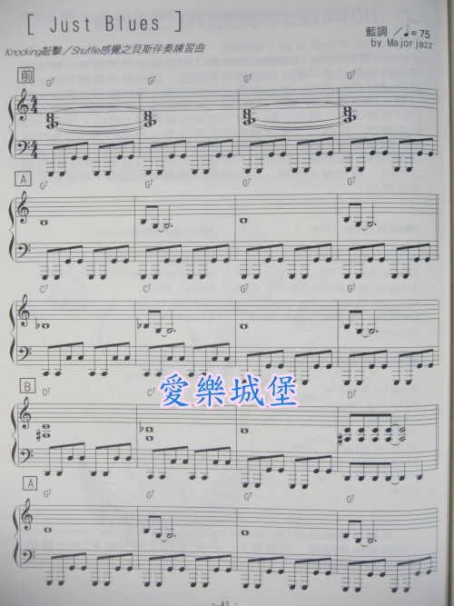 欢乐颂第二乐章谱子