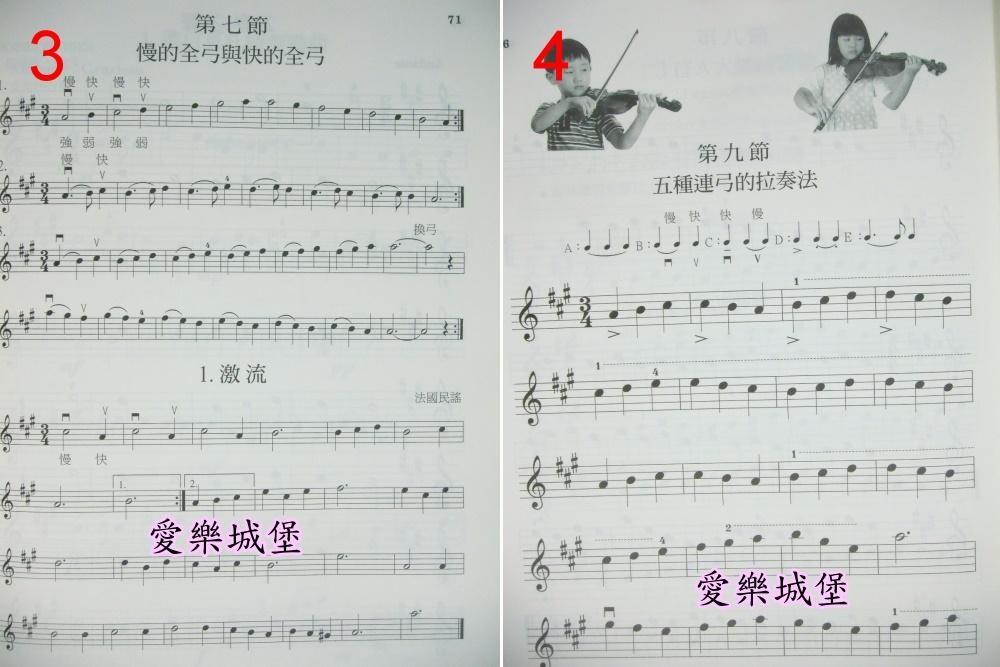 小提琴谱两只老虎