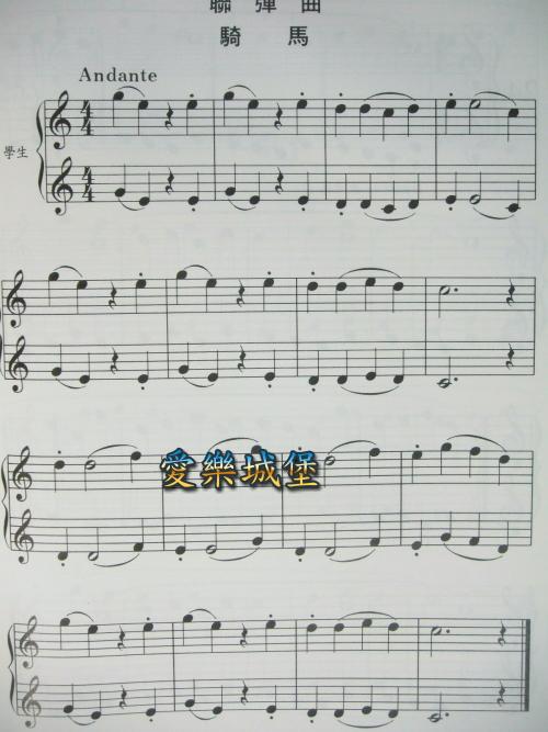 小提琴儿童歌曲曲谱