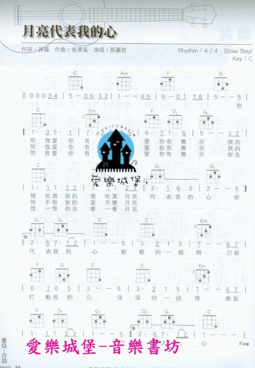 littlelove钢琴简谱