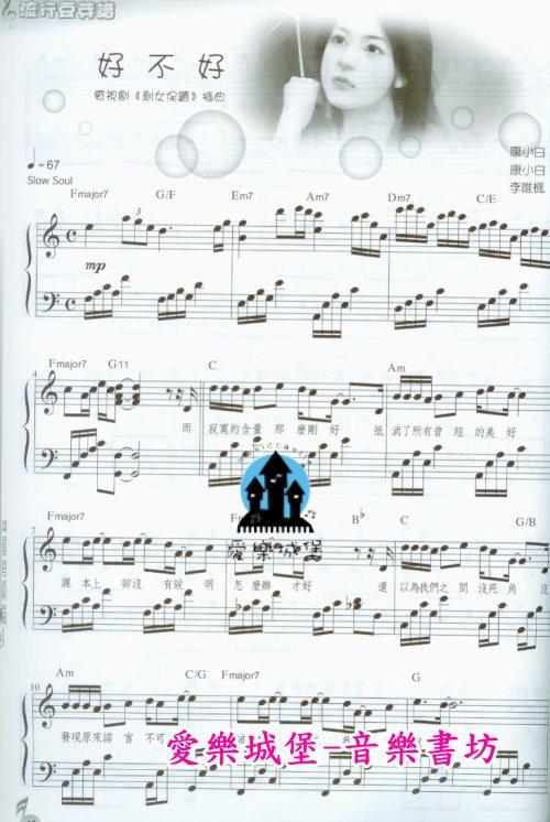 五月之歌小提琴谱弦