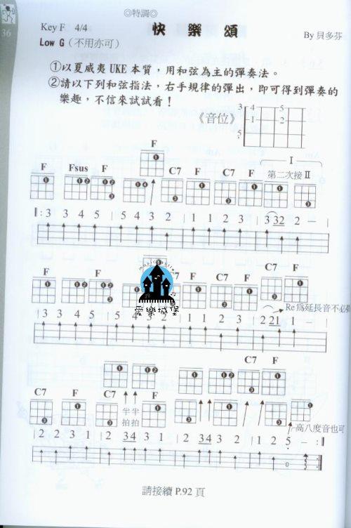 小星星的小提琴曲谱