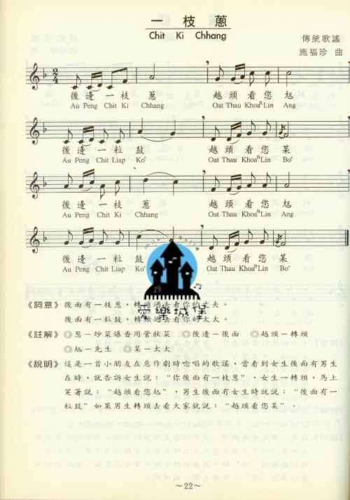 叶罗丽主题曲钢琴谱 红高粱主题曲钢琴谱 healer主题曲钢琴