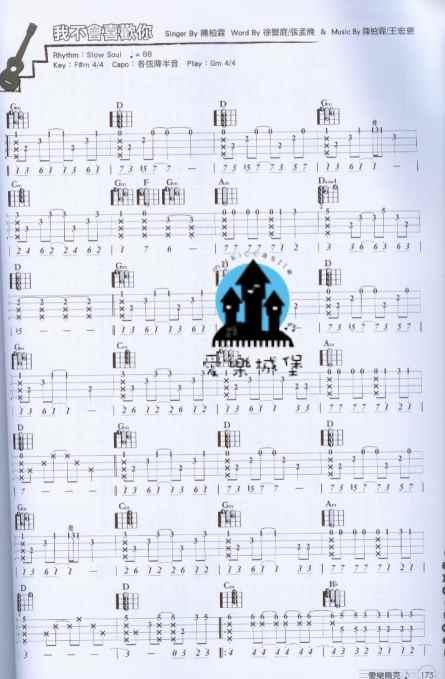 望春风小提琴谱