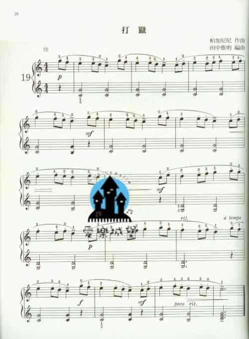 小星星简谱歌谱小星星口琴简谱小星星竖笛简谱