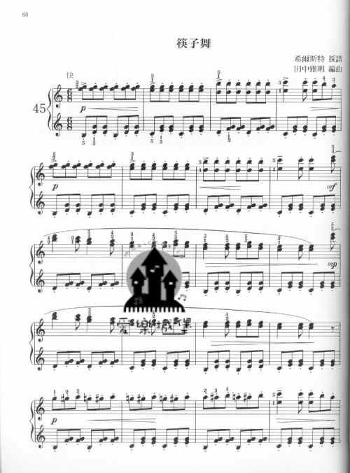 苏珊娜单簧管谱子