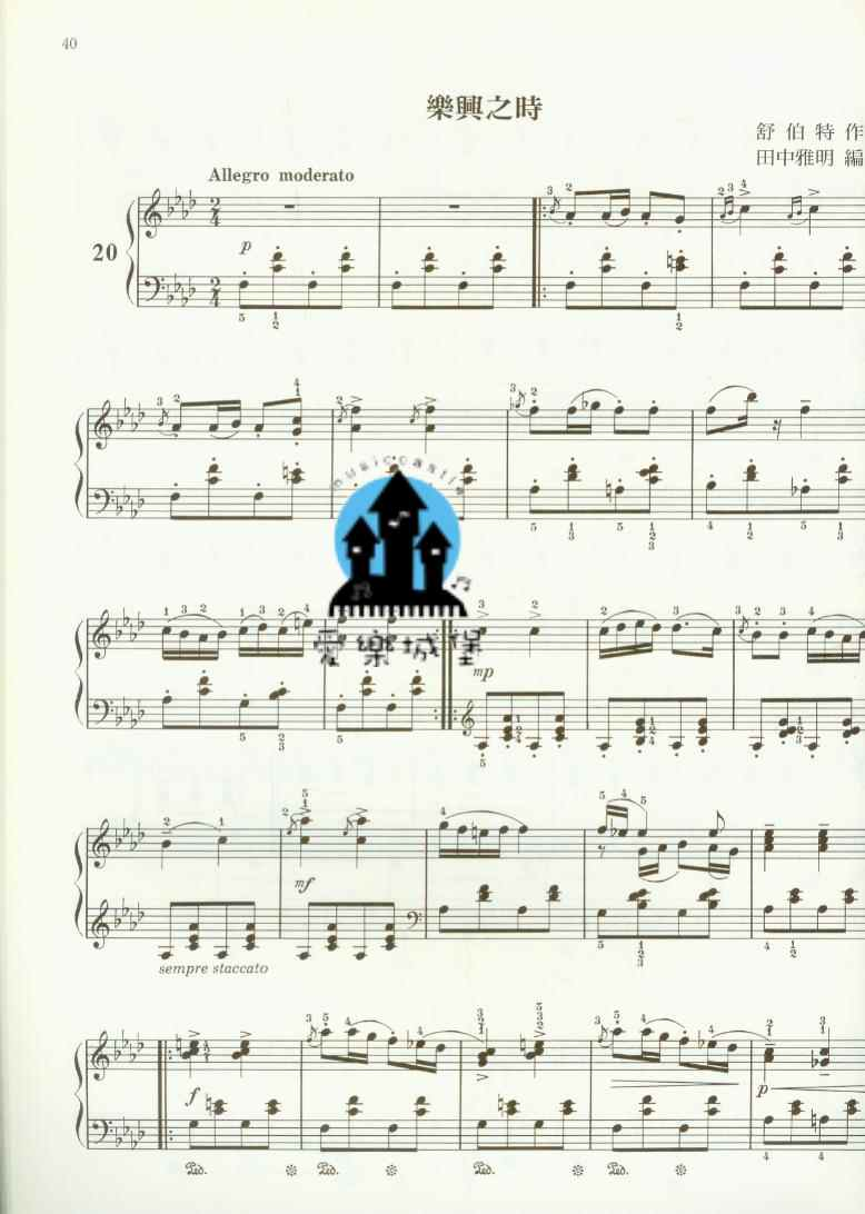 长笛谱 小提琴谱