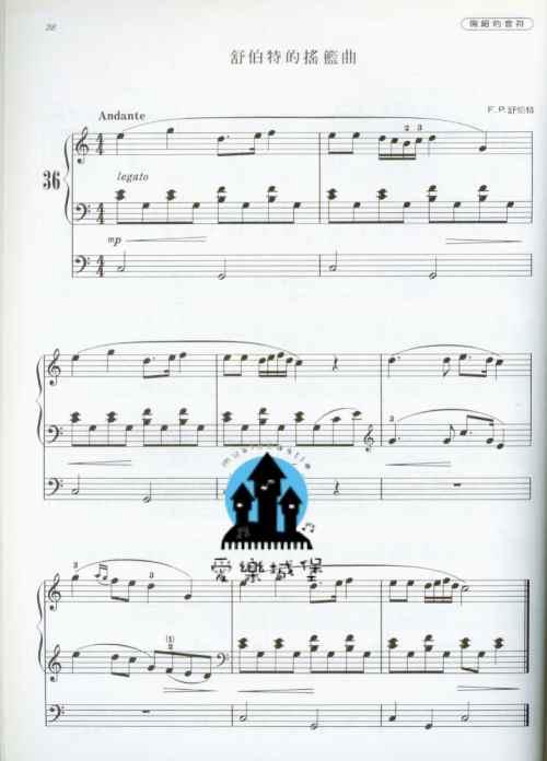 小提琴赛马五线谱